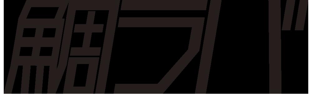 鯛ラバ.com